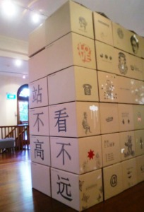 Justin Lee-Boxes-Side-ChineseFont